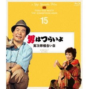 男はつらいよ 寅次郎相合い傘 4Kデジタル修復版 [Blu-ray]|dss