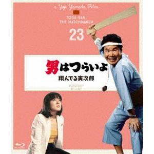 男はつらいよ 翔んでる寅次郎 4Kデジタル修復版 [Blu-ray]|dss