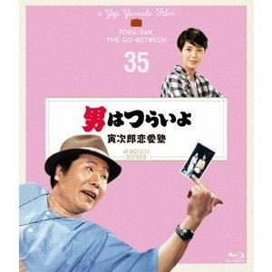 男はつらいよ 寅次郎恋愛塾 4Kデジタル修復版 [Blu-ray]|dss