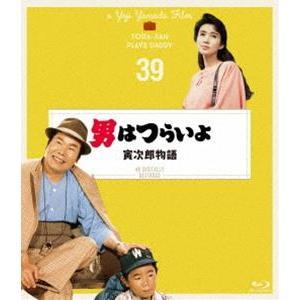 男はつらいよ 寅次郎物語 4Kデジタル修復版 [Blu-ray]|dss