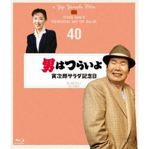 男はつらいよ 寅次郎サラダ記念日 4Kデジタル修復版 [Blu-ray]|dss