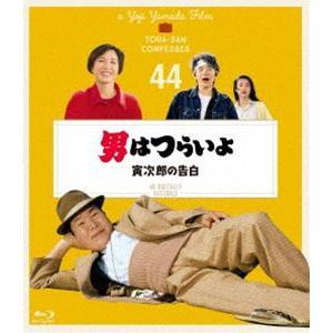 男はつらいよ 寅次郎の告白 4Kデジタル修復版 [Blu-ray]|dss