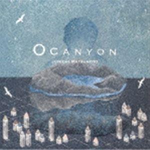 松本淳一 / 0 Canyon [CD] dss