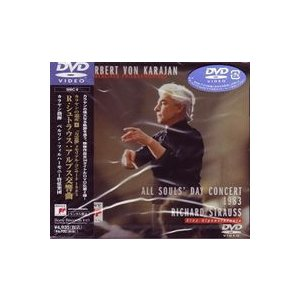 R.シュトラウス: アルプス交響曲 ヘルベルト・フォン・カラヤン/ベルリン・フィルハーモニー管弦楽団 [DVD] dss