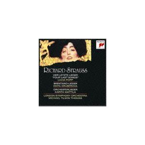 種別:CD ポップ、グルベローヴァ、マッティラ ティルソン・トーマス/ロンドン響 解説:ルチア・ポッ...