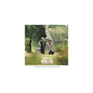 大島ミチル(音楽) / まぼろしの邪馬台国 オリジナル・サウンドトラック [CD] dss