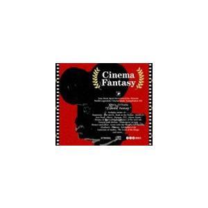 シネマ・ファンタジー(スペシャルプライス盤) [CD]|dss