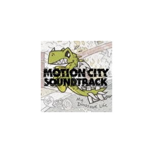 モーション・シティ・サウンドトラック / マイ・ダイナソー・ライフ [CD]