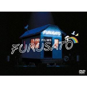ゆず/LIVE FILMS FURUSATO [DVD] dss