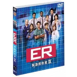 ER 緊急救命室〈ナイン〉セット1【DISC1〜3】(期間限定) ※再発売 [DVD]|dss
