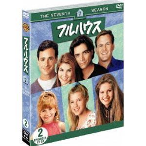 フルハウス〈セブンス・シーズン〉セット2(期間限定) ※再発売 [DVD]|dss