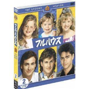 フルハウス〈セカンド〉セット2(DISC4〜6)(期間限定) ※再発売 [DVD]|dss