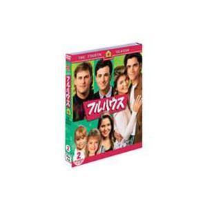 フルハウス〈フォース〉セット2(DISC4〜6)(期間限定) ※再発売 [DVD]|dss