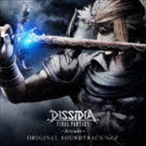 (ゲーム・ミュージック) DISSIDIA FINAL FANTASY -Arcade- ORIGINAL SOUNDTRACK vol.2 [CD] dss