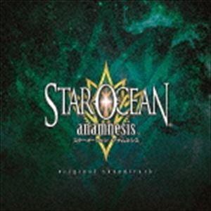 桜庭統(音楽) / STAR OCEAN:anamnesis Original Soundtrack [CD]|dss