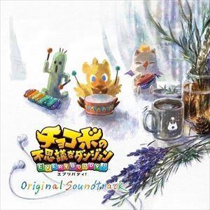 (ゲーム・ミュージック) チョコボの不思議なダンジョン エブリバディ! Original Sound...