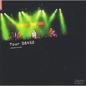 ポルノグラフィティ/Tour 08452〜Welcome to my heart〜 [DVD] dss
