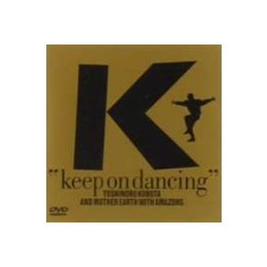 KEEP ON DANCING(DVD)