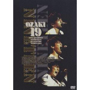 尾崎豊/OZAKI・19 [DVD]|dss