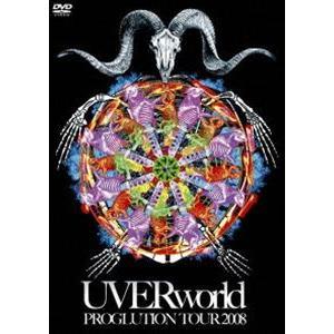 UVERworld/PROGLUTION TOUR 2008(通常盤) [DVD]|dss