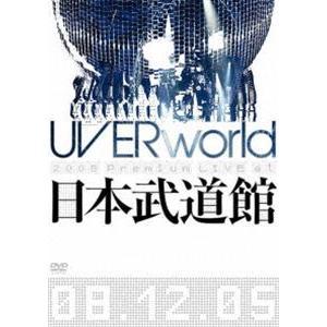 UVERworld 2008 Premium LIVE at 日本武道館(通常盤) [DVD]|dss
