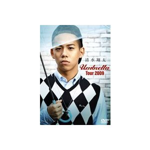 清水翔太/Umbrella Tour 2009 [DVD]|dss