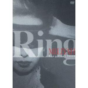 加藤ミリヤ/Ring Tour 2009 [DVD] dss