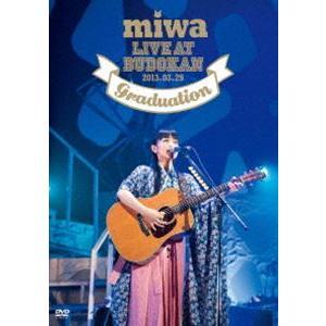 miwa live at 武道館 〜卒業式〜 [DVD]|dss