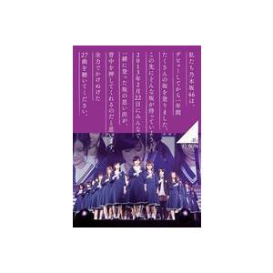 乃木坂46 1ST YEAR BIRTHDAY LIVE 2013.2.22 MAKUHARI MESSE [DVD]|dss