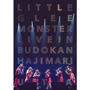 Little Glee Monster Live in 武道館〜はじまりのうた〜(通常盤) [DVD]|dss