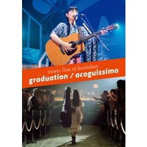 miwa live at 武道館 卒業式/acoguissimo(期間生産限定盤) [DVD]|dss