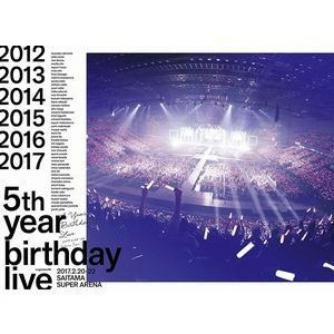 乃木坂46/5th YEAR BIRTHDAY LIVE 2017.2.20-22 SAITAMA SUPER ARENA(完全生産限定盤) [DVD]|dss