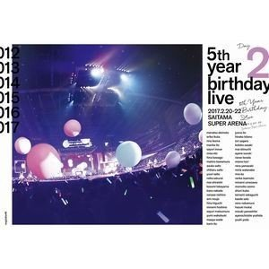 乃木坂46/5th YEAR BIRTHDAY LIVE 2017.2.20-22 SAITAMA SUPER ARENA Day2 [DVD]|dss