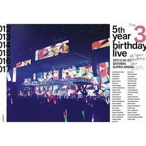 乃木坂46/5th YEAR BIRTHDAY LIVE 2017.2.20-22 SAITAMA SUPER ARENA Day3 [DVD]|dss