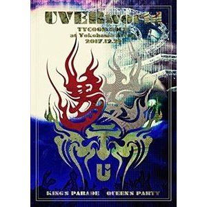 UVERworld TYCOON TOUR at Yokohama Arena 2017.12.21(通常盤) [DVD]|dss