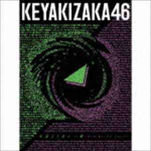 欅坂46 / 永遠より長い一瞬 〜あの頃、確かに存在した私たち〜(Type-A/2CD+Blu-ray) [CD]|dss