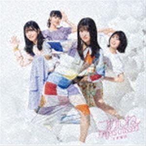 乃木坂46 / タイトル未定(TYPE-D/CD+Blu-ray) (初回仕様) [CD]|dss