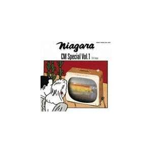 SummerCP オススメ商品 種別:CD Niagara CM Stars 解説:大瀧詠一のCM作...