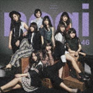 乃木坂46 / インフルエンサー [CD]|dss