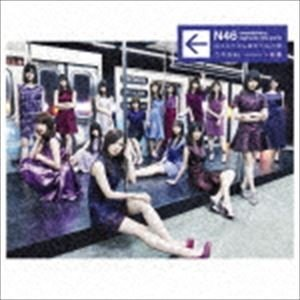 乃木坂46 / 生まれてから初めて見た夢(通常盤/TYPE-A/CD+DVD) [CD]
