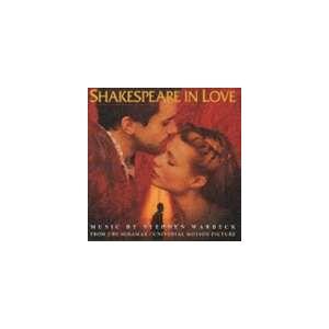 種別:CD (オリジナル・サウンドトラック) 解説:映画「恋におちたシェイクスピア」のサントラ盤。音...