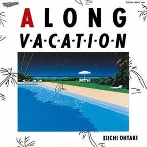 大滝詠一 / A LONG VACATION 40th Anniversary Edition(SACDシングルレイヤー) [SACD]の画像