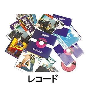 ※こちらの商品はCDではなく【アナログレコード盤】です。 種別:レコード 大滝詠一 解説:元「はっぴ...