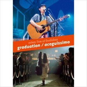 miwa live at 武道館 卒業式/acoguissimo(期間生産限定盤) [Blu-ray]|dss