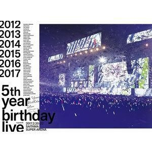 乃木坂46/5th YEAR BIRTHDAY LIVE 2017.2.20-22 SAITAMA SUPER ARENA(完全生産限定盤) [Blu-ray]|dss