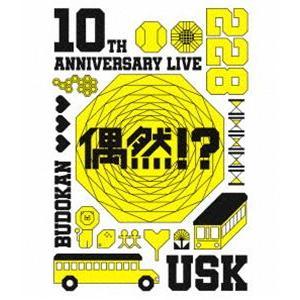 遊助/10th Anniversary Live -偶然?!- [Blu-ray]|dss
