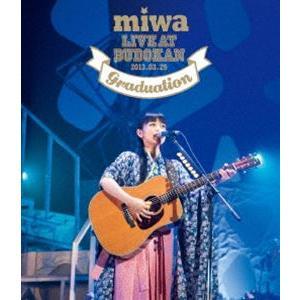 miwa live at 武道館 〜卒業式〜 [Blu-ray]|dss