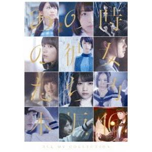 乃木坂46/ALL MV COLLECTION〜あの時の彼女たち〜(通常盤) [Blu-ray]