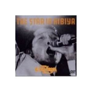矢沢永吉/THE STAR IN HIBIYA [DVD]|dss