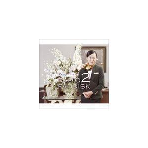 寿美菜子/寿美菜子のラフラフ RADIO FANDISK 2(CD)|dss